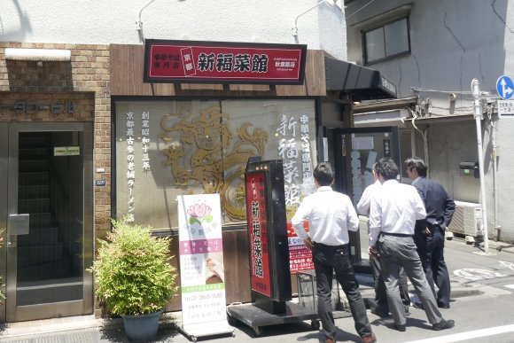 激辛がうまい!「新福菜館 秋葉原店」限定メニューの「旨辛ミンチそば」