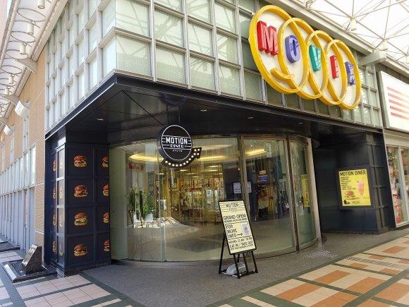 原宿行列店の味を完璧に再現!本格ハンバーガーダイナーが京都にオープン