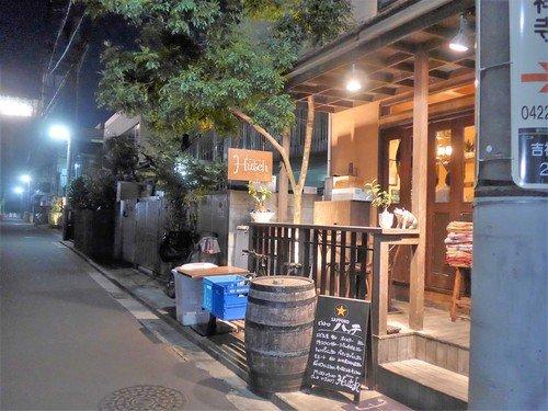 料理もワインも雰囲気も大満足!吉祥寺のリーズナブルな路地裏ビストロ
