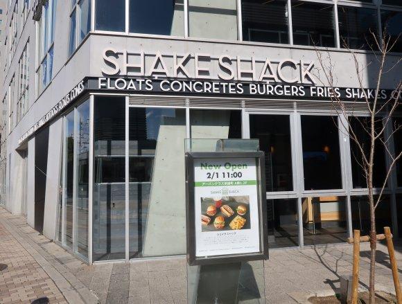 限定メニューも!大阪・茶屋町に『シェイクシャック』関西2号店オープン