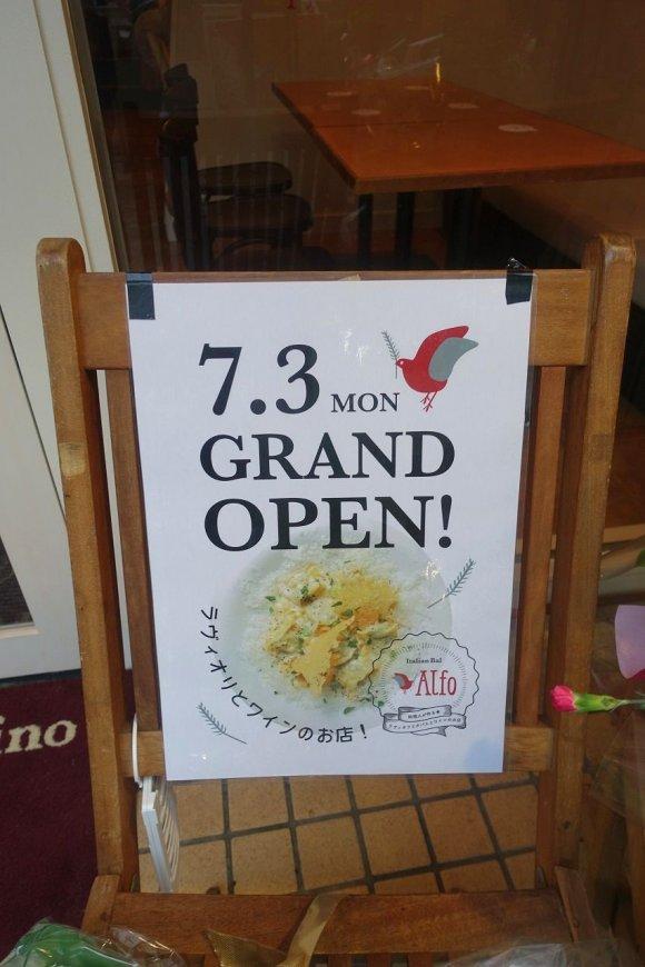 【新店レポ】人気イタリアンの2号店!種類豊富なラヴィオリ専門店