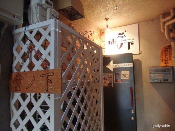 全てはここから始まった!あの「雪ノ下」梅田本店がリニューアルオープン