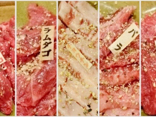 今や貴重な生肉も!蹴飛ばされてでも食べたい馬焼肉がアツい!