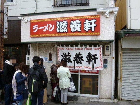 駅近の老舗に元祖バスラーメン!「函館塩ラーメン」が美味しいお店3軒