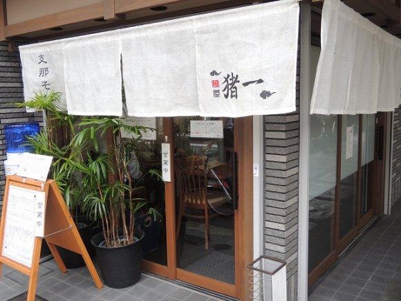 【京都】ラーメン激戦区で厳選!ラーメン通がオススメするお墨付き10軒