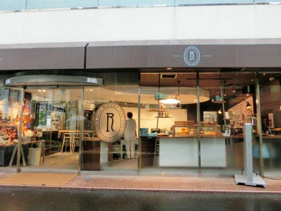 【24日まで】パリの有名レストラン御用達!貴重なパンは食べなきゃ損!