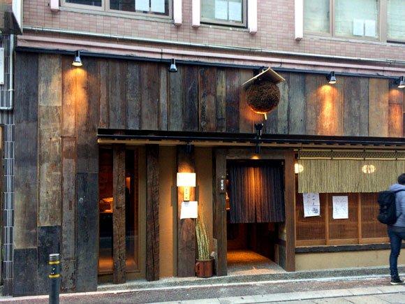 """ツマミにもシメにも!""""あて""""を入れた「あて巻き」が最高な日本酒居酒屋"""