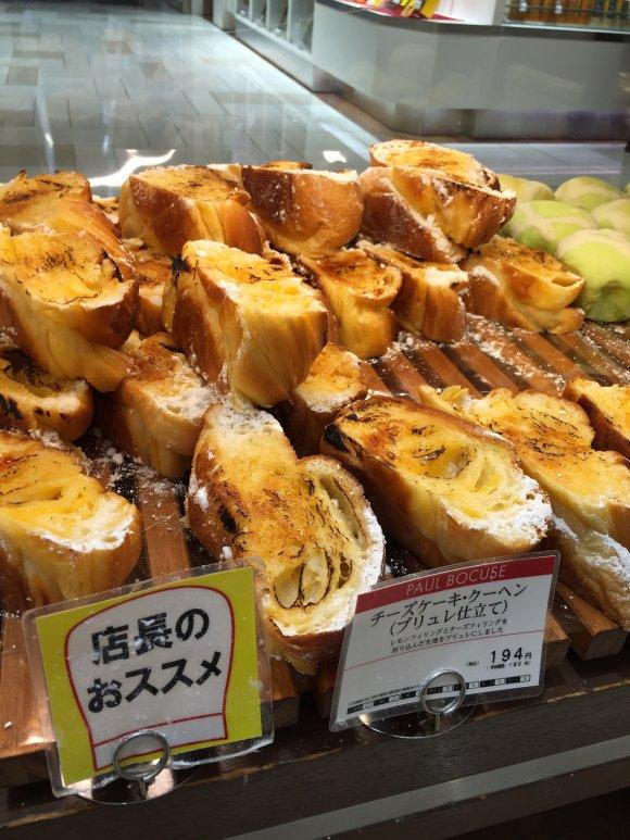 暑さをしのげ近くて楽々♪大阪梅田駅直結お勧めベーカリー5選