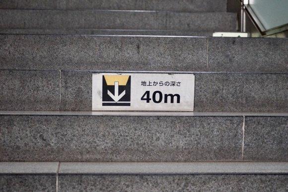 東京でおそらく「1番」なスポットを1番好きな人と巡るデートをしてみた