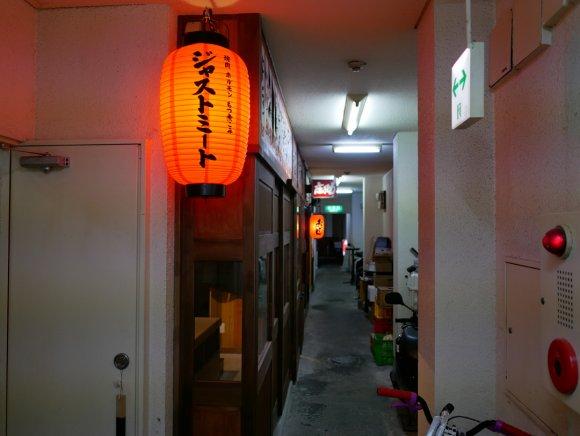 夜中に旨いホルモンが味わえる!深夜3時まで営業の隠れ家ホルモン焼肉店