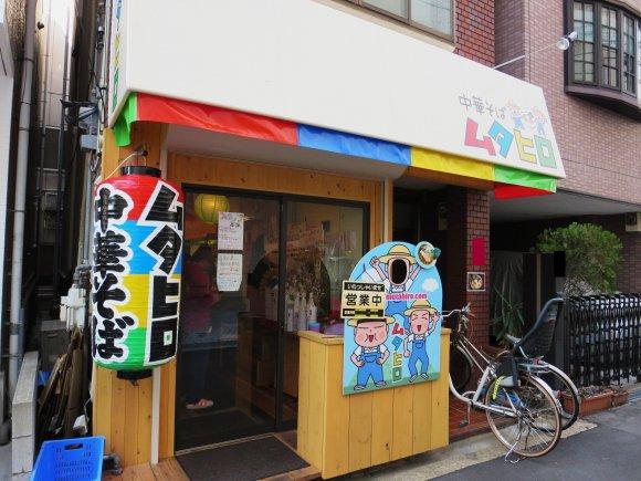 ココなら間違いない!大阪のラーメン激戦区・福島でおすすめの店厳選6軒