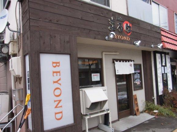 ラーメン王国札幌の凄さを実感!札幌で今食べるべき醤油ラーメン10軒