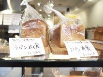 モチモチ食感のパンが20種以上揃う!うどん屋なのにパンがおいしいお店