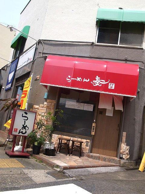 【最新版】激戦区・名古屋ラーメン界の「今」を彩るニューウェーブ店5選
