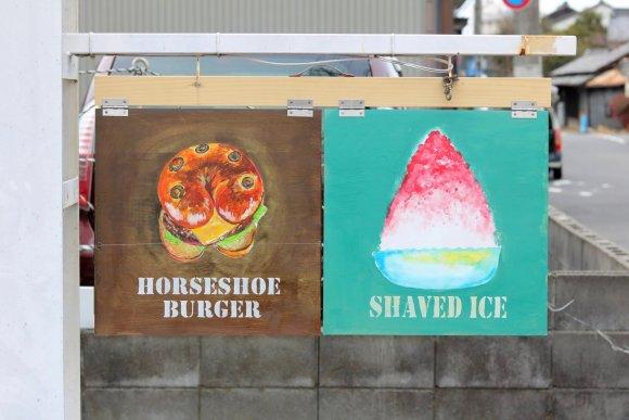 飛騨牛100%パティが絶品!有名店直伝かき氷も楽しめるハンバーガー店