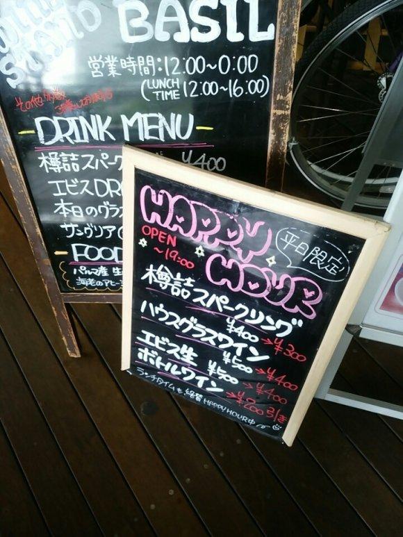 ハイボール50円の店も!横浜・みなとみらいのお得なハッピーアワー7軒