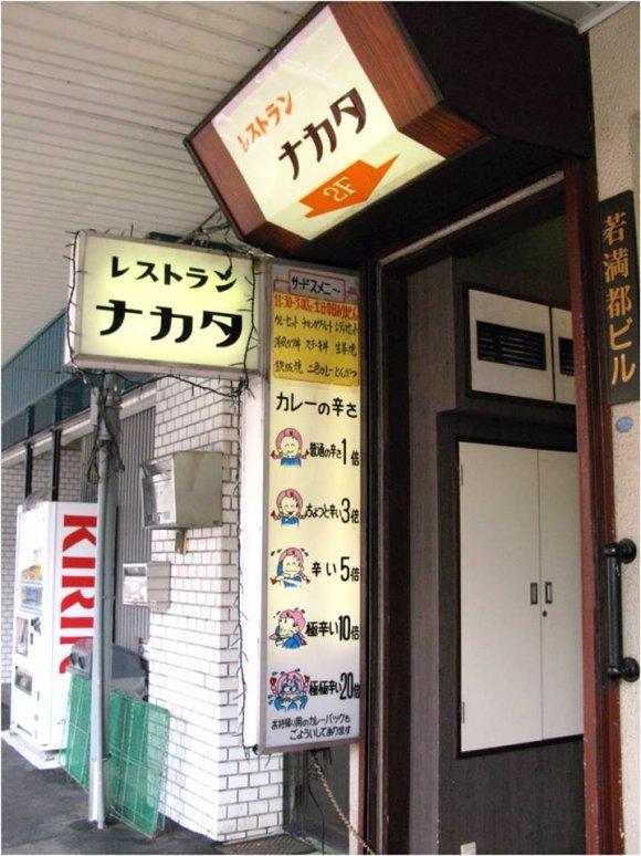濃厚ソースがクセになる!新潟ご当地グルメ・洋風カツ丼とは?