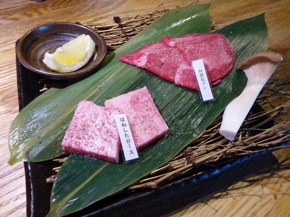 肉屋直営だからこの価格!黒毛和牛含む11品の豪華焼肉ランチ