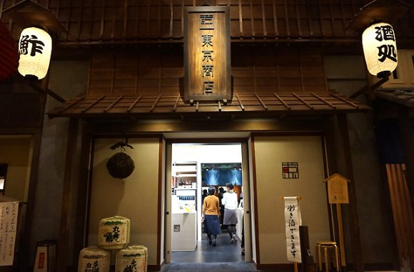 東京では今「立ち飲み」がアツい!ノンベエ界で話題の立ち飲みの新店5選