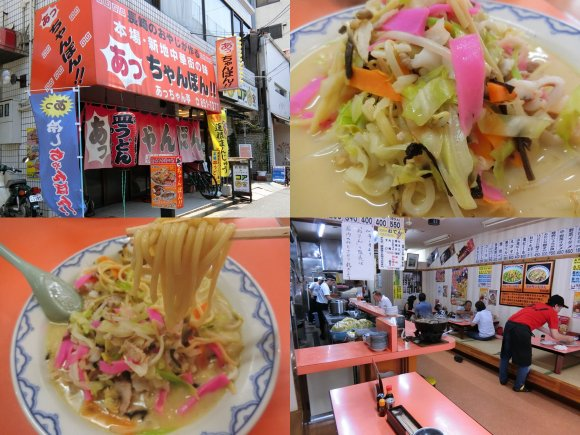長崎から佐賀から!福岡人のハートを掴む「美味しいちゃんぽん」4軒