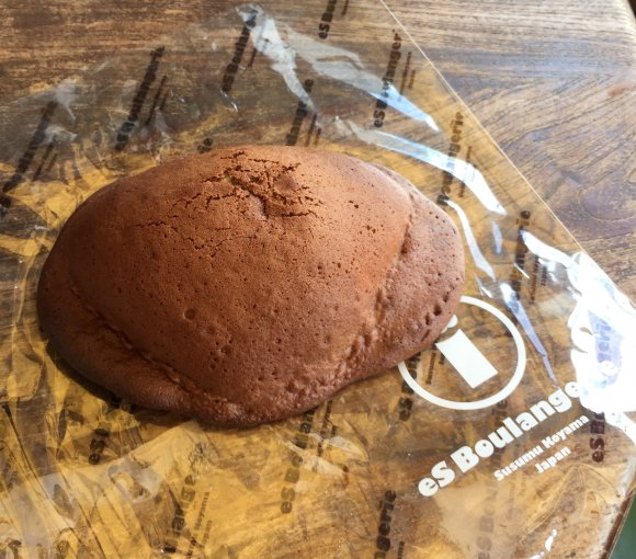 パン通も唸る!銘店エス コヤマの冬限定ショコラパンが新発売