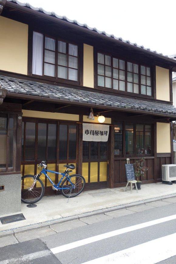 清水寺も徒歩圏内!京都らしい建物でこだわりの自家焙煎珈琲を