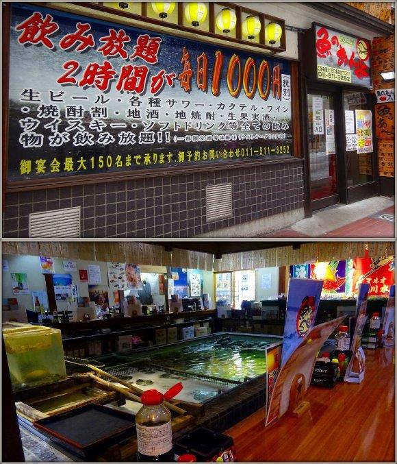 【海鮮天国】880円でネタ盛り放題!圧倒的コスパの海鮮丼バイキング