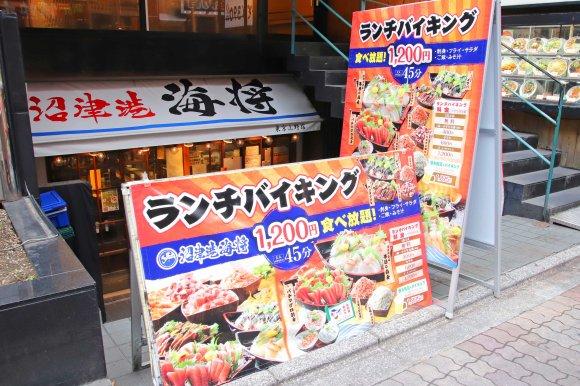 1200円でお刺身もフライもカレーも食べ放題!上野で話題の海鮮ランチ