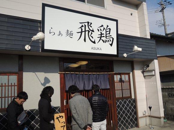 【愛知】話題店が続々登場!一宮と春日井の新鋭ラーメン4軒!