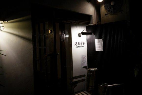 通いたくなる、エッジの効いたビールを扱う居心地抜群の隠れ家