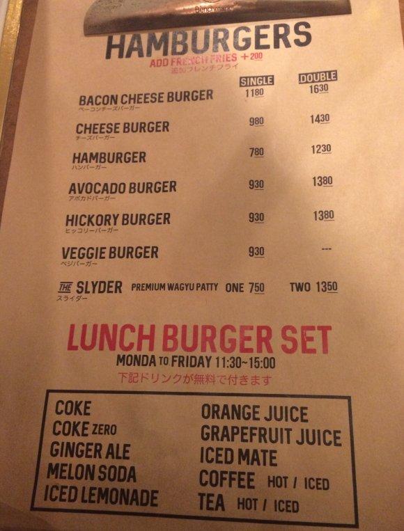 今なら行列なし!?原宿で人気のハンバーガーを恵比寿の話題スポットで