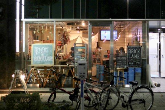味も見た目もお店ごとに全く違う!名古屋のこだわりテリヤキバーガー5選