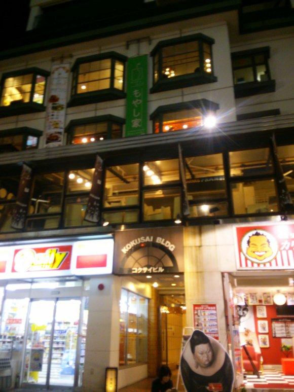 渋谷駅近の超穴場!ズワイガニ・牡蠣・こぼれ寿司で海鮮三昧