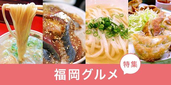 うどん発祥の地・福岡の新定番!酒×肴×〆うどんが安旨すぎる