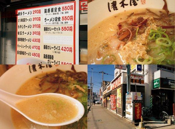 500円以下で大満足?福岡市の格安豚骨4軒で贅沢ラーメンを食べてみた