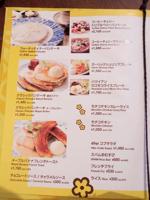 ハワイの人気パンケーキが日本初上陸!六本木に1号店オープン