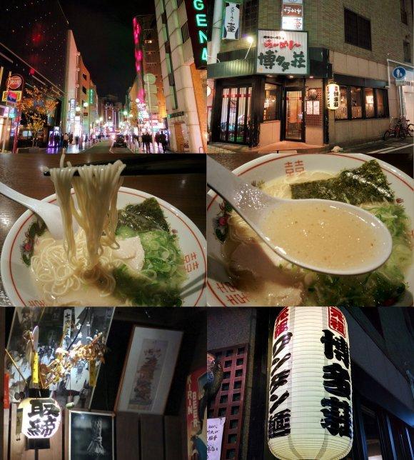 博多駅界隈で豚骨ラーメンを食べるなら!福岡のラーメン通お薦めの5軒
