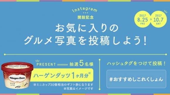 【中目黒】週末ランチにオススメ!中目黒のリーズナブルなランチ5選