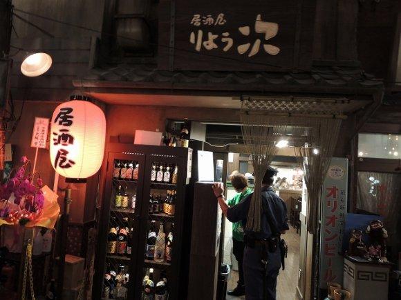最新レポート!新横浜ラーメン博物館の新店はイタリアと沖縄!