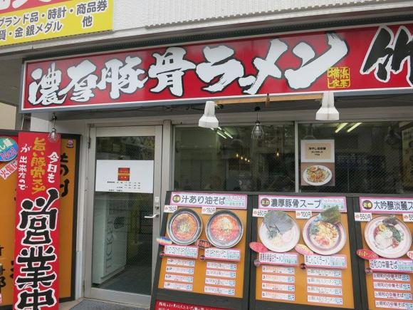 東京のNo1観光名所「浅草」で押さえておくべき新旧穴場店