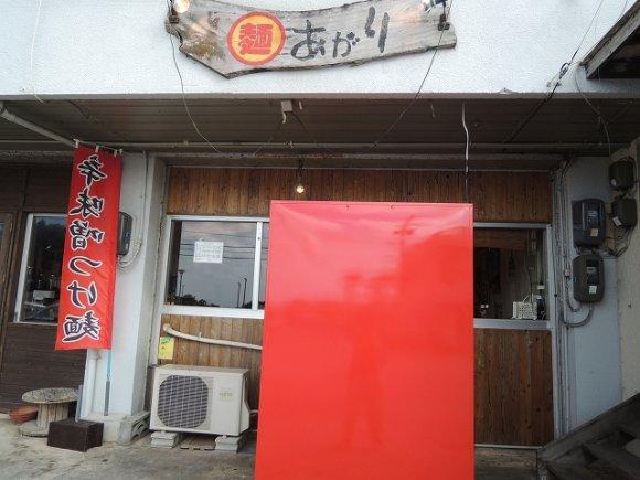 沖縄ラーメン界の先駆者!今でも人気が高いド定番ラーメン6軒