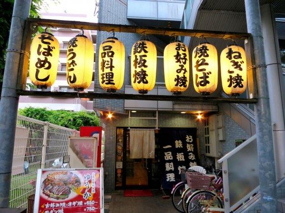 関西なのに広島風!定番も変わり種もウマい予約必須のお好み焼き屋