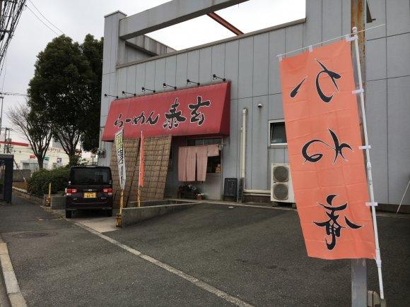 GWに行きたい!地元の食通がオススメする福岡の穴場グルメが味わえる店
