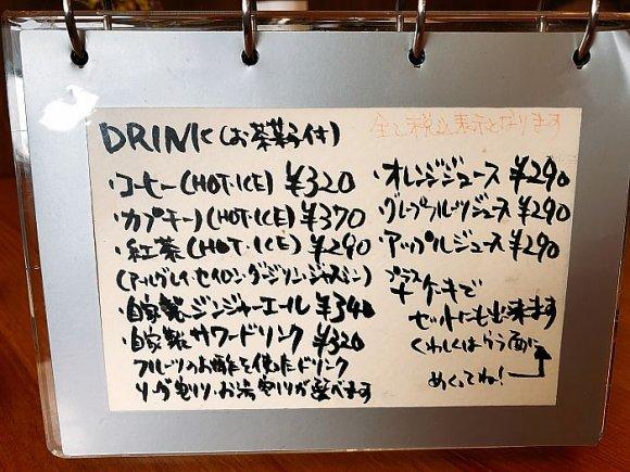 新鮮野菜も100円で買える!限定12食のお得なランチが食べられるお店