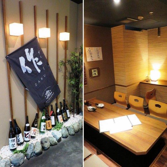 19時までビールが199円!新橋駅1分の穴場居酒屋でお得にちょい呑み