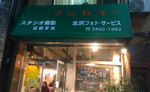 2016年「東京スパイスカレー」の幕開け!大阪に負けない注目の5店