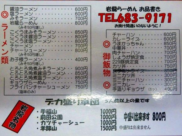 このボリュームで1000円!5人分のデカ盛りカレーと炒飯のマウンテン
