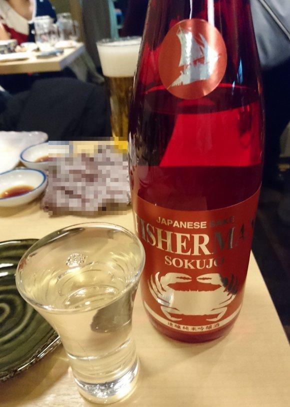 新橋で旨い日本酒に舌鼓!酒と料理の美味しさが自慢の店5記事