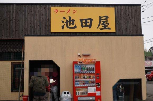 京都・一乗寺の人気店「池田屋」の2号店!行列が絶えない二郎系のお店