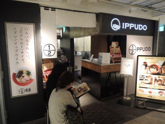 博多一風堂の新ブランド2軒「日本酒×ラーメン」と「二分の一」に注目!